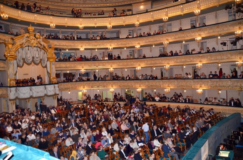 Mariinski Theater Sankt Petersburg Weihnachten 2016