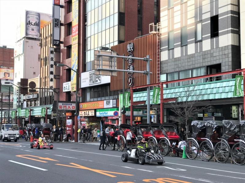 Asien Städtereise Tokio