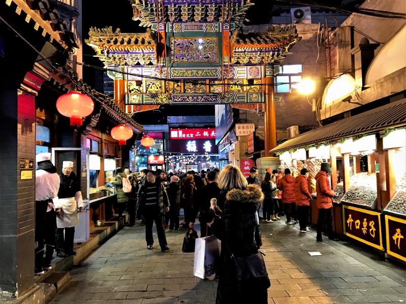 Donghuamen Nacht Markt